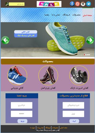دانلود رایگان قالب طراحی شده با HTML-CSS