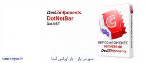 دانلود DevComponents.DotNetBar.12.7.0.2